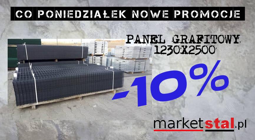 PANEL1230.JPG
