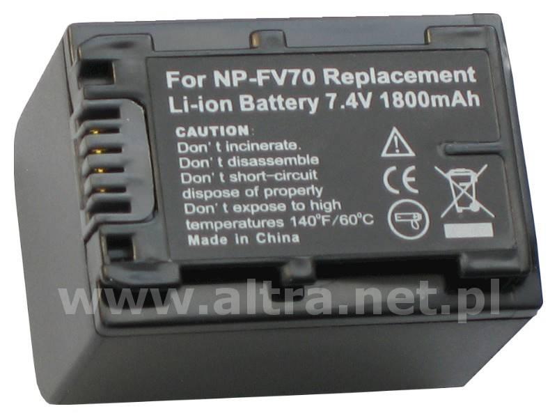 AKUMULATOR ZOOM NP-FV70 2400mAh