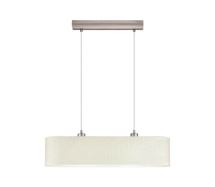 Lampa kremowa podłużna