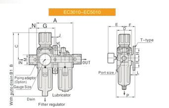 UP EC3010-02 FRL 1/4""