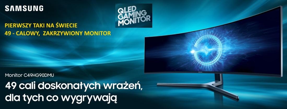 samsung-monitor_kv_c49hg90dmu_1920x640-17f1.jpg